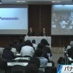 パナソニック 3年ぶり黒字に転じる|NHKニュース