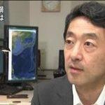 """専門家「""""異常震域""""現象が起きたか」 NHK"""
