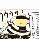 【東京編】肉汁ジュワッ!トッピングも豊富、銀座の「数寄屋バーグ」でアボガド・チーズのせハンバーグを食べる – ギャラリークラフト