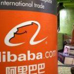 アリババ、カギ握る新事業 見返り生むか – WSJ