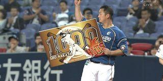 中田翔さん、ひっそりと通算1000本安打達成 : なんJ(まとめては)いかんのか?