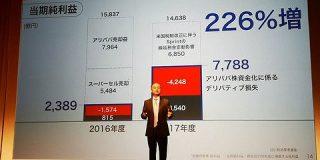 ソフトバンクの借金玉(有利子負債)、13兆8247億円まで膨らむ : 市況かぶ全力2階建