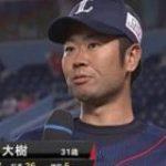 阪神から西武にトレード移籍した榎田大樹さんの成績 : なんじぇいスタジアム