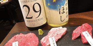 世界一の焼肉店!?神田の人気焼肉店「焼肉グレート」で希少部位を味わってきた | NOMOOO