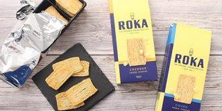 カルディで見つけたオランダのスナック「ROKA(ロカ)」がめちゃウマ!パリサク食感&濃厚チーズ味で止まらない|えんウチ