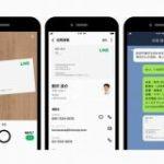 LINE、名刺管理サービスに参入-スマホで撮影する無料アプリ「myBridge」 – CNET