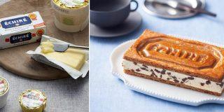 エシレバターの特製パイ菓子も!新宿と銀座に期間限定ショップ「エシレシャレット」登場 - OZmall