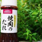 「成城石井」800円未満の銘品ベスト7!マカロンから焼肉のたれまで | 女子SPA