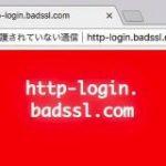 安全性を示すHTTPSのラベルとアイコンがGoogle Chrome 69から削除、一方で非HTTPページでは赤色反転で危険性を強調 | 海外SEO情報ブログ