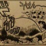 「酒豪・酒乱、大食いや料理下手の女性キャラ」その歴史と系譜 – Togetter