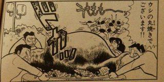 「酒豪・酒乱、大食いや料理下手の女性キャラ」その歴史と系譜 - Togetter