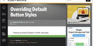 [CSS] もうbutton要素で困らない!ブラウザごとで異なるスタイルを望み通りにするためのノウハウのまとめ | コリス