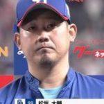 松坂が復活した理由を真剣に考えるスレ : やみ速