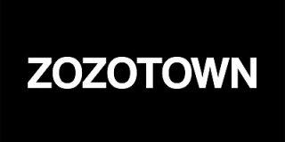 スタートトゥデイがZOZOへ、後ろめたい社名ロンダリングでなく前向きな社名変更 : 市況かぶ全力2階建