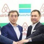 ファミリーマートがAirbnbと提携-コンビニで鍵を受け渡しへ – CNET