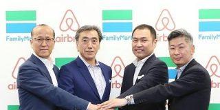 ファミリーマートがAirbnbと提携-コンビニで鍵を受け渡しへ - CNET