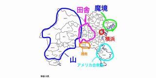 神奈川県民による「よくわかる神奈川県」! - Togetter