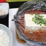 麻婆豆腐の大胆で斬新な盛り付けが話題に「麻婆と豆腐だ」「マーボー奴って感じだ」 – Togetter