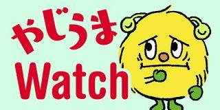 テスラCEO、メディアの信頼性を格付けできるサイトの作成を示唆。日本へも波及するか?|やじうまWatch