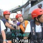 「川からTOKIOが流れてきたよ!」リーダーと太一くんがゴムボートで都心の神田川を調査 #鉄腕DASH – Togetter