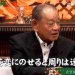 江夏豊さんの後輩の可愛がり方 : なんJ(まとめては)いかんのか?