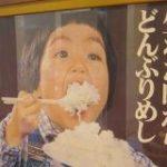 戦前までご飯は大盛りで食べるのが普通だった – Togetter