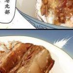 台湾のルーロー飯は日本で知られているタイプだけではなく現地で争いの火種になっているらしい「芋煮戦争みたいなものか」 – Togetter
