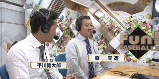 原辰徳さん「東海大学はハーバード大学に負けないよ!」 : なんJ(まとめては)いかんのか?