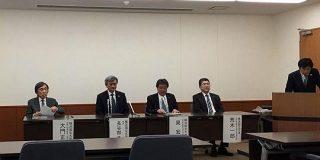法科大学院、県内ゼロに 横浜国立大19年度に募集停止|カナロコ