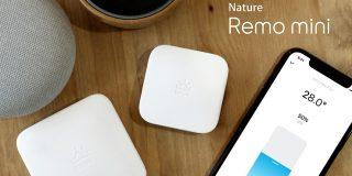古い家電もスマート化するIoTリモコン「Nature Remo」に低価格モデルが登場 | TechCrunch