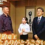 女流棋士を目指すベラルーシの少女を日本にご招待! 羽生竜王から詰将棋の手ほどきを受ける夢のようなサプライズ #ニッポン行きたい人応援団 – Togetter
