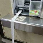 駅のグリーン券販売機が愚痴をこぼしてた。相当不満が溜まってるみたい。 – Togetter