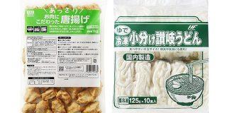 【業務スーパー】販促担当がおすすめする「高コスパ商品」5選|IRORIO