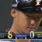 【5打点】 中田翔さん、就活大成功 : なんJ(まとめては)いかんのか?