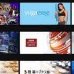 有料チャンネル視聴できる「Amazon Prime Videoチャンネル」日本で開始 – ITmedia