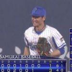 DeNA・大和、センター前に抜けそうな打球をナイスキャッチ! オーバーランの外崎をアウトに : なんJ(まとめては)いかんのか?
