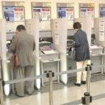 システム移行中のみずほ、一部ATMでトラブル発生するもリスク分散で回避か : 市況かぶ全力2階建