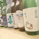 日本酒やワインは開けたらいつまでに飲めばいいのか – デイリーポータルZ