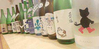 日本酒やワインは開けたらいつまでに飲めばいいのか - デイリーポータルZ