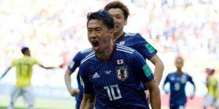 【海外の反応】「日本に驚かされた」日本代表、コロンビアに勝利!世界が絶賛! | NO FOOTY NO LIFE