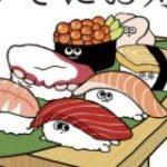 ワールドカップで日本に負けたコロンビアのTwitter「Fuck sushi forever」←日本人からハイレベルなクソリプ続々殺到 – Togetter