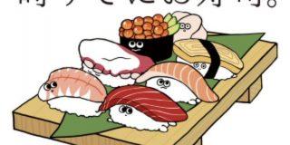 ワールドカップで日本に負けたコロンビアのTwitter「Fuck sushi forever」←日本人からハイレベルなクソリプ続々殺到 - Togetter
