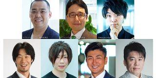 投資漫画「インベスターZ」がテレビ東京でドラマ化、新進気鋭の社長たちも実名で登場 : 市況かぶ全力2階建