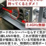 無線LANの2.4GHz帯とUSB3.0が干渉するという話「不調はこれが原因か!」と気づけた人続出 – Togetter