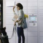宅配ロッカー「Hub by Amazon」、50万人に提供中-アマゾン以外の荷物にも対応 – CNET