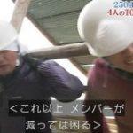 TOKIOが4人揃ってDASH島の反射炉作りに取り掛かる!番線が苦手な城島リーダー、頼りはAD足立 #鉄腕DASH – Togetter