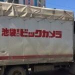 ロシアにいるはずがこんなトラックが現れてここはどうやら池袋駅東口「これは(笑)」「すごいロシアっぽい」 – Togetter