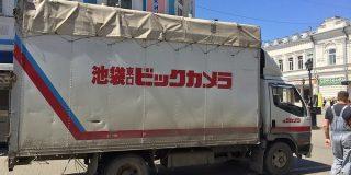 ロシアにいるはずがこんなトラックが現れてここはどうやら池袋駅東口「これは(笑)」「すごいロシアっぽい」 - Togetter