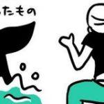 クジラの尾びれの画像を見ようと英語で検索したら女性のハミパンが出てくると聞いて早速検索してみる – Togetter