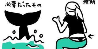 クジラの尾びれの画像を見ようと英語で検索したら女性のハミパンが出てくると聞いて早速検索してみる - Togetter